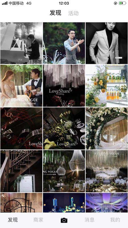 婚禮出品_圖片1