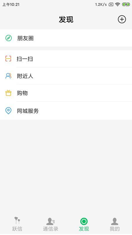 跃信_图片3