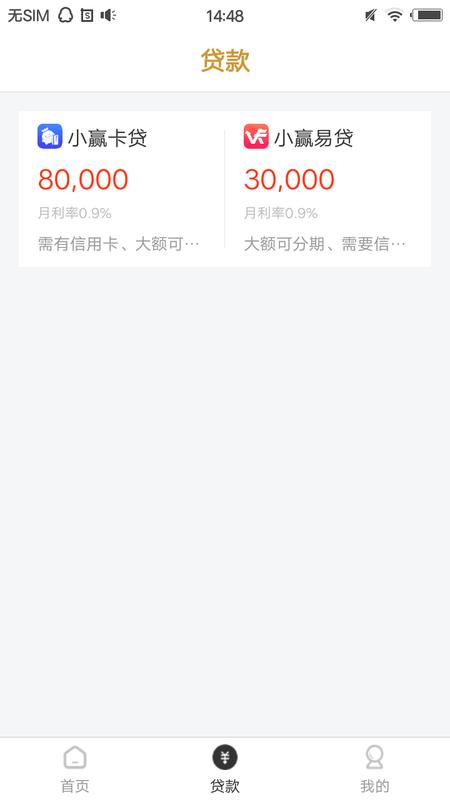 账单侠_图片3