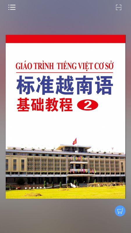 标准越南语基础教程2_图片1