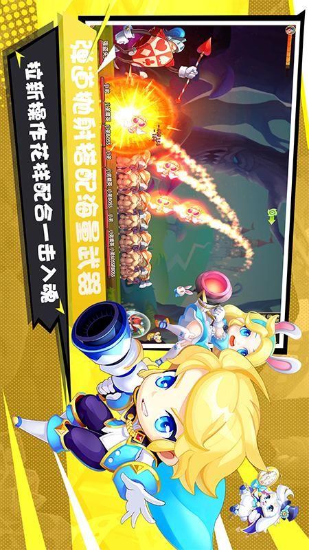 弹弹幻境_图片1