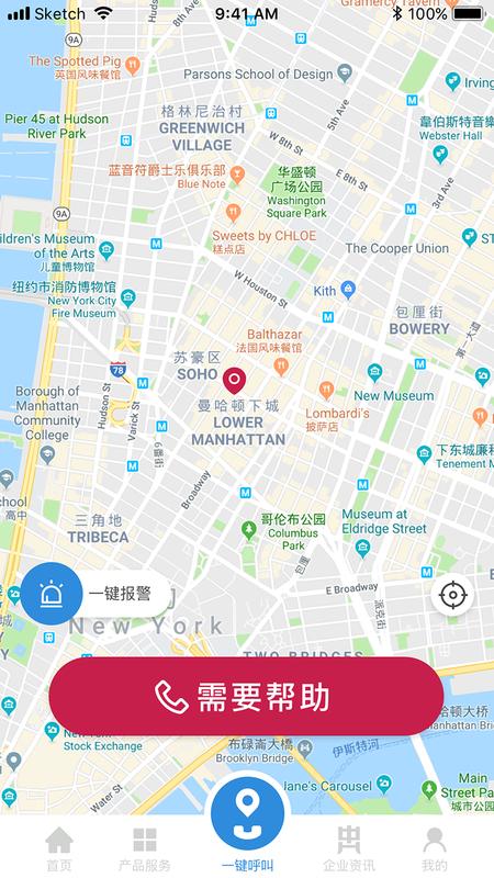 中保华安_图片1