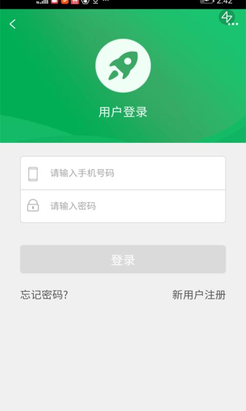 阿康大药房_图片3
