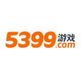 5399游戏盒