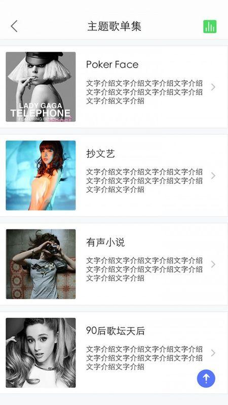 DingDong_图片4