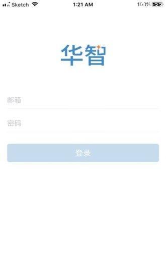 华智_图片2
