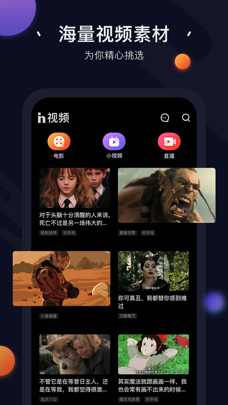 in视频_图片1