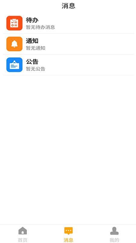 金金财税_图片3