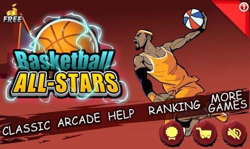 篮球全明星赛_图片2