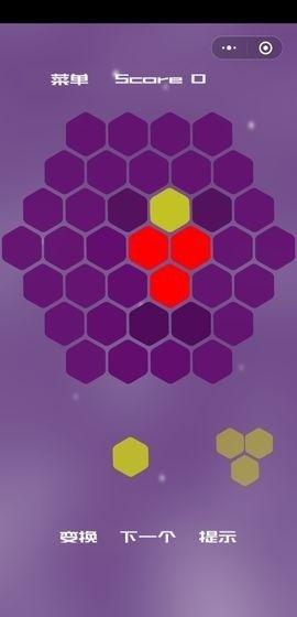 六角形消消_图片1