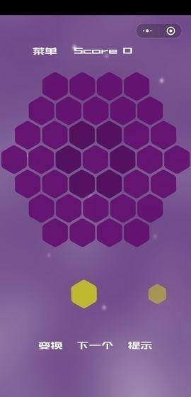 六角形消消_图片2
