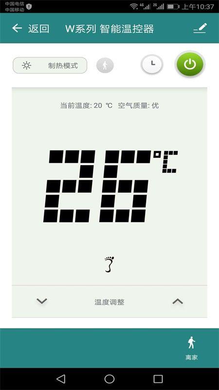 SEEKCO_图片3