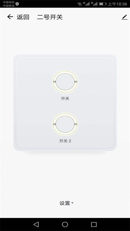 SEEKCO_图片5