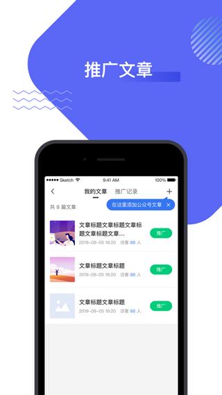 旺小宝云助理_图片2