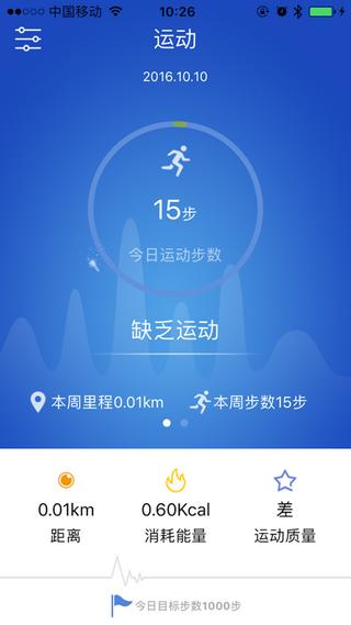 正港手环_图片3