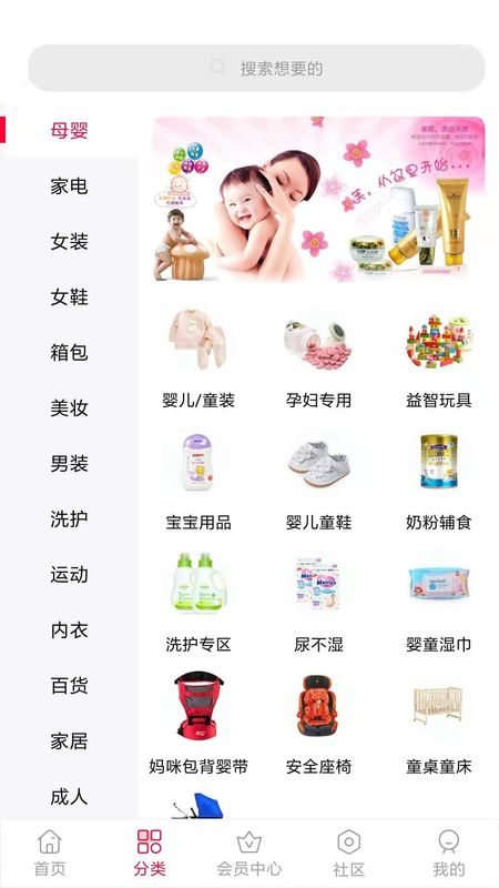 鑫精惠_图片2