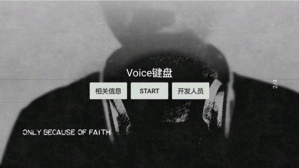 音乐键盘_图片1