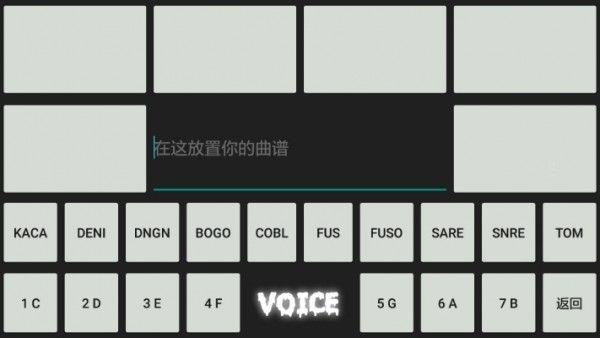 音乐键盘_图片4
