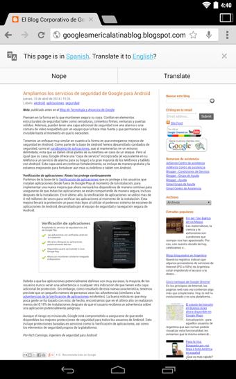 谷歌浏览器(Chrome)_图片4