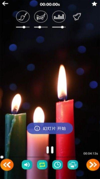 音乐蜡烛_图片1