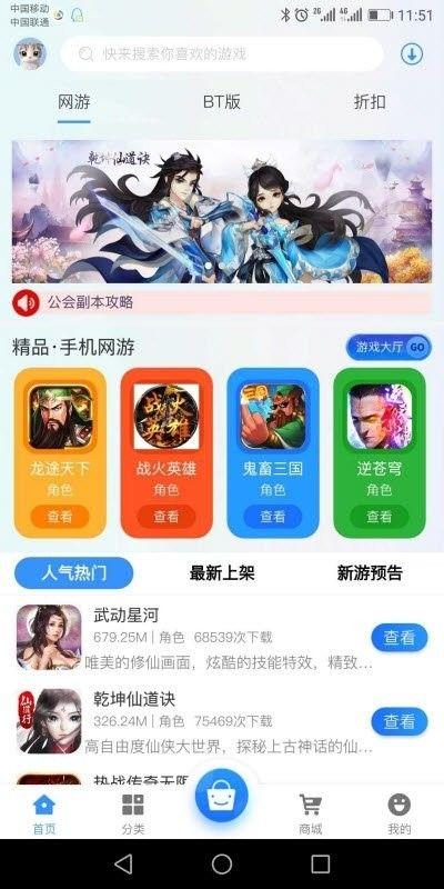集贤游_图片4