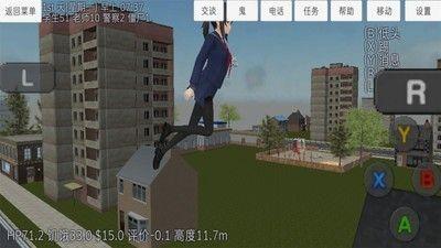 学校女生模拟器_图片4