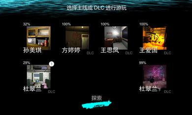 孙美琪_图片2