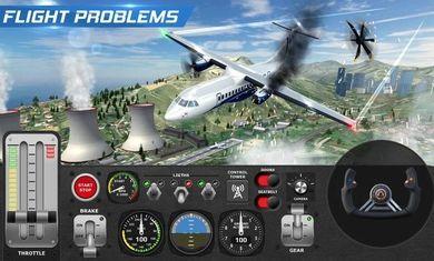 飞行员模拟器_图片2