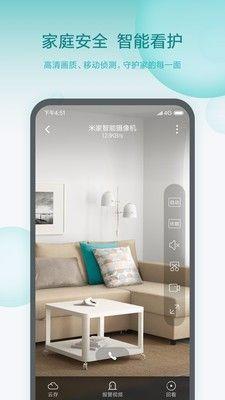 小米魔方app_图片3