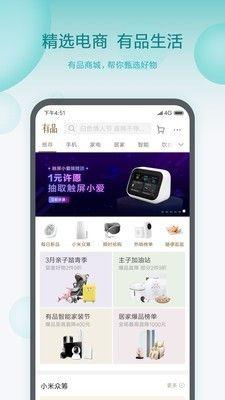 小米魔方app_图片4