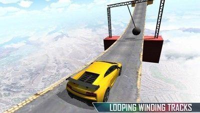 不可能的汽车驾驶_图片1