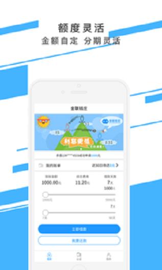 金联钱庄_图片2
