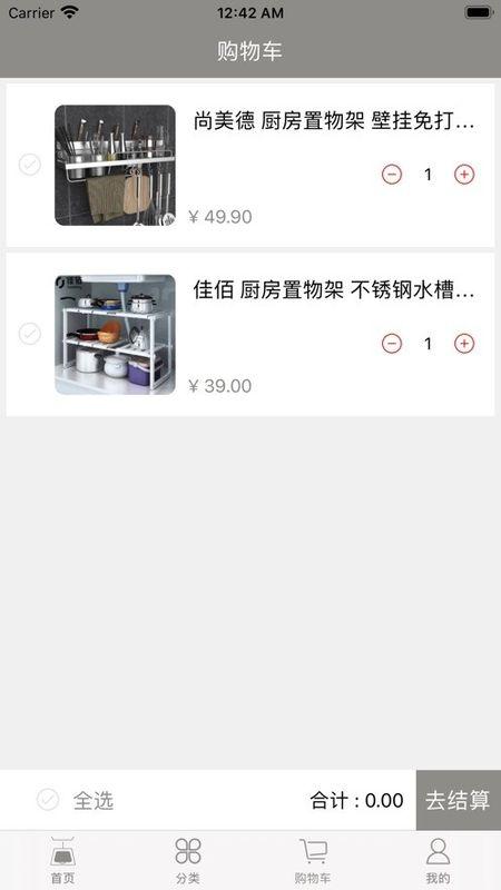 厨房配件_图片1