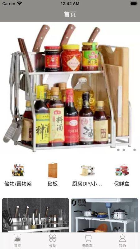厨房配件_图片3