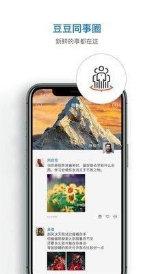 Linkdood_图片5