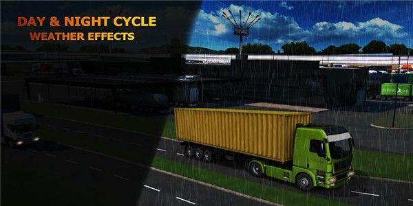 丝绸之路卡车模拟器_图片1