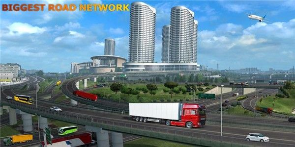 丝绸之路卡车模拟器_图片3