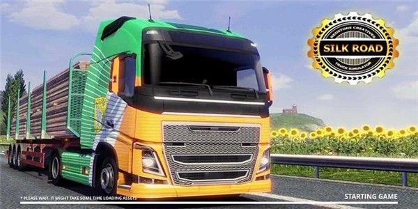丝绸之路卡车模拟器_图片4