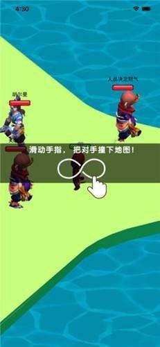 全民脚斗士_图片3
