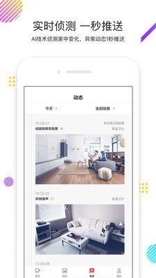Lenovo home_图片1