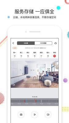 Lenovo home_图片3