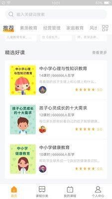 东方名家_图片1