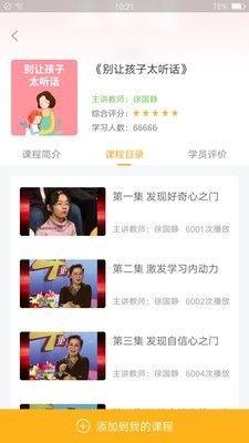 东方名家_图片4