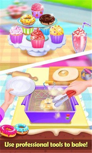 芭比面包房_图片3