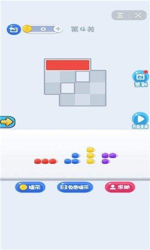 果冻拼拼_图片2