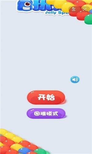 果冻拼拼_图片4