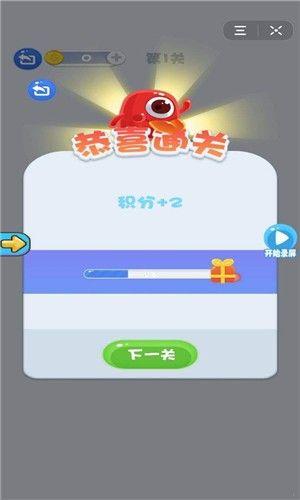 果冻拼拼_图片5
