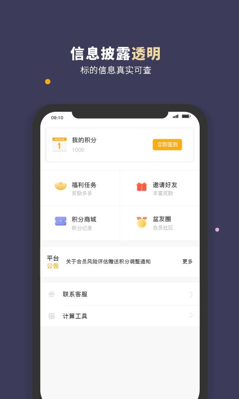 钱盆网_图片4