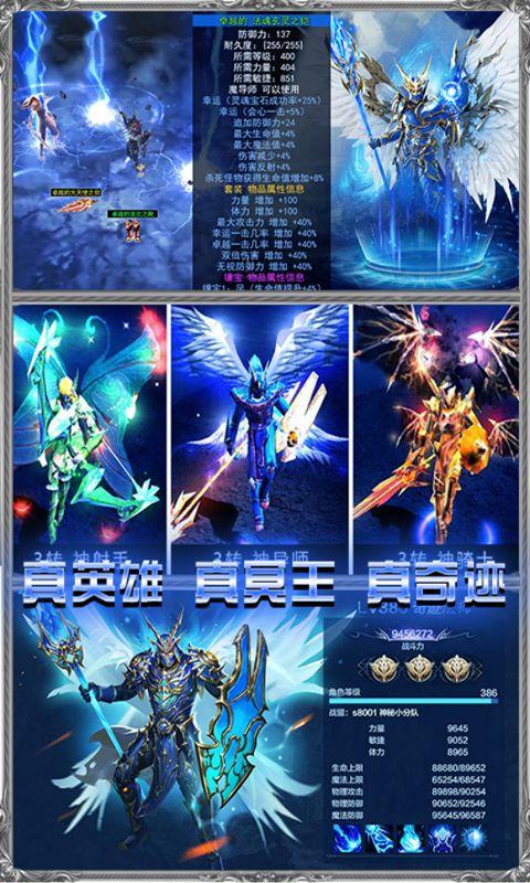 龙之战歌_图片2