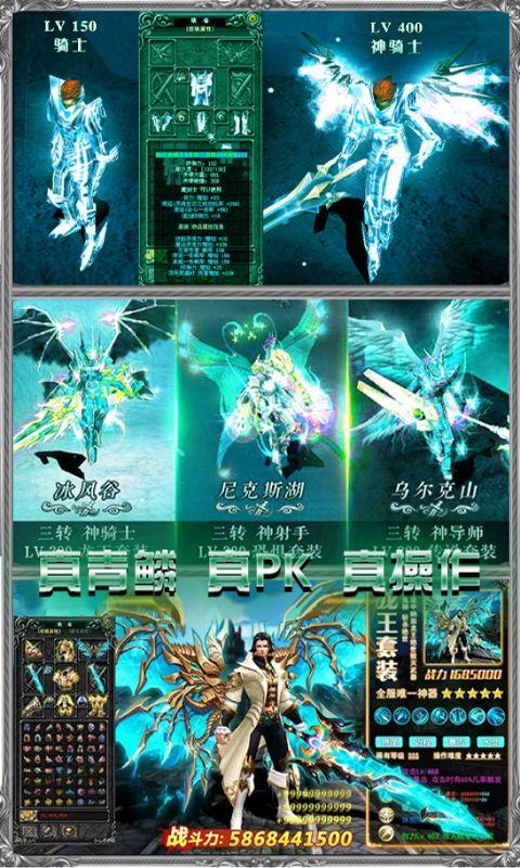 龙之战歌_图片4